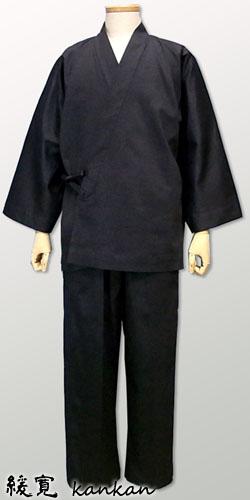 緩寛作務衣(G339-紺×裏千鳥)